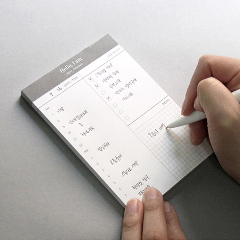 hello i am daily planner diary calendar scheduler style degree sg singapore