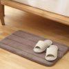 Zen Absorbent Floor Mat Bathroom Kitchen Anti-slip Mats Style Degree Sg Singapore