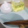 Sponge & Soap Basin Organizer Sink Organiser Sponge Holder Kitchen Cleaning Style Degree Sg Singapore