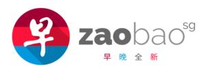 Style Degree, Lianhe Zao Bao feature Feature, Home Essentials Singapore, Home Organization Essentials Singapore, Home and living Singapore