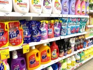 High-Density Polyethylene, HDPE, Plastics, Plastic Identification Code 2, Resin Identification Code 2, Detergent Bottles, Plastic #2, Plastic number 2Style Degree, Singapore, SG, StyleMag.